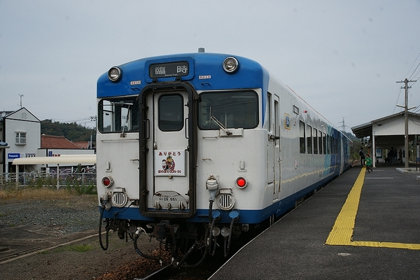 train0174_photo0096