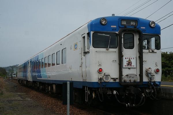 train0174_photo0097