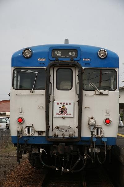 train0174_photo0098