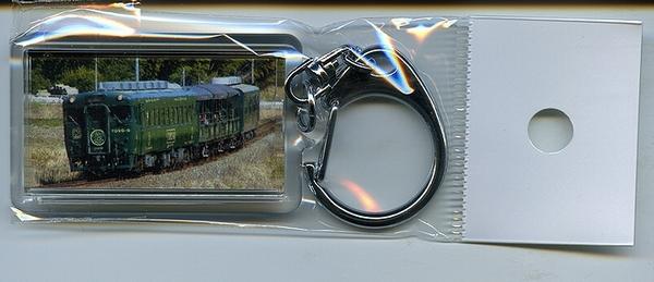 train0181_kinen81