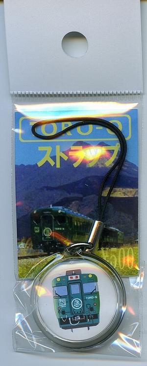 train0181_kinen83