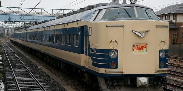 【鉄道】583系犬吠