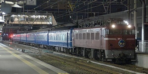 【鉄道】寝台特急 リバイバルなは(門司港行)