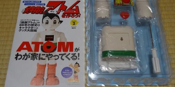 【製作記】鉄腕アトムを作ろう! 第2号