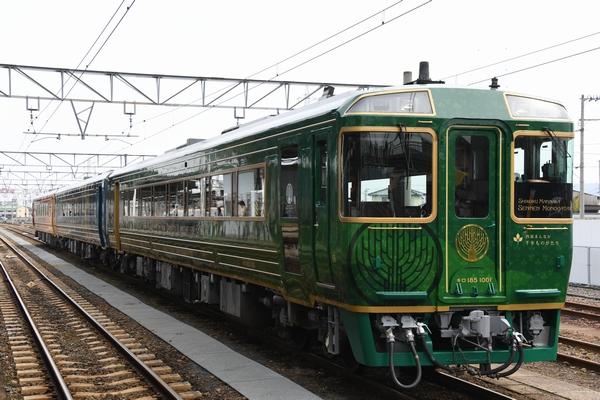 DSC_1845