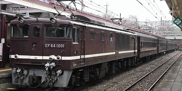 【鉄道】春のとちぎレトロ日光