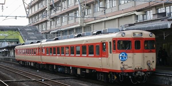 【鉄道】急行 だんだんさんべ