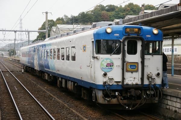 train0068_main