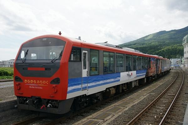train0150_main