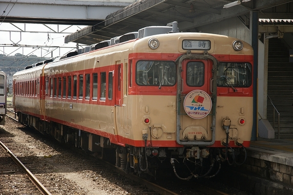 train0152_main