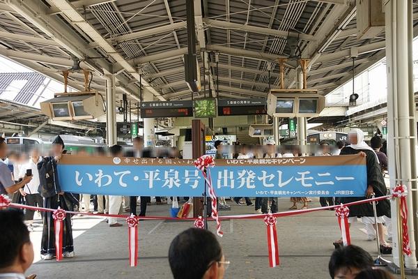 train0153_photo0001