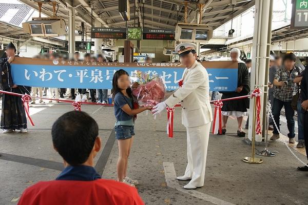 train0153_photo0003