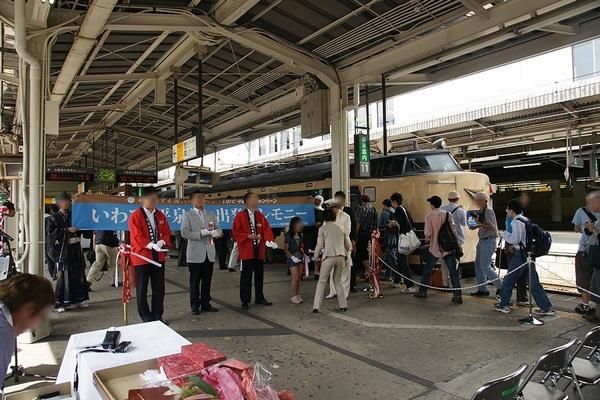 train0153_photo0005
