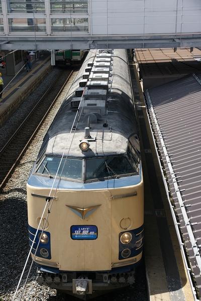 train0153_photo0007