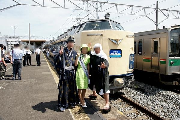 train0153_photo0009