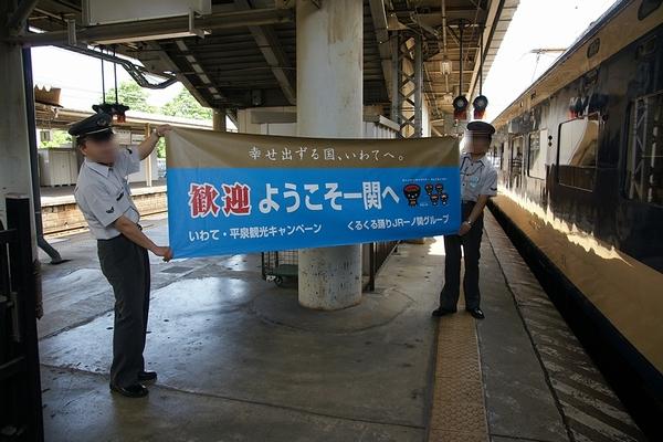 train0153_photo0010