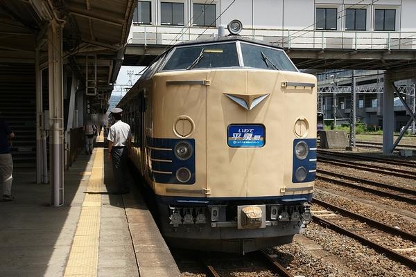 train0153_photo0011