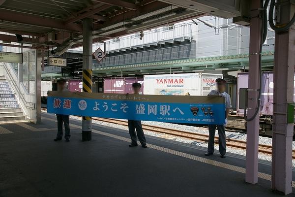 train0153_photo0012