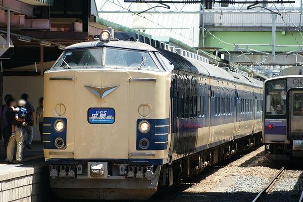 train0153_photo0013