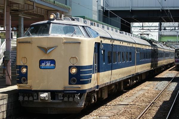 train0153_photo0014