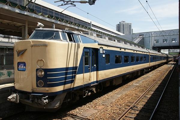train0153_photo0015