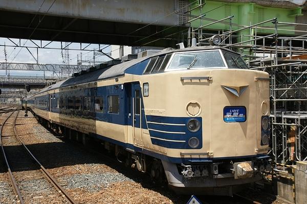 train0153_photo0016