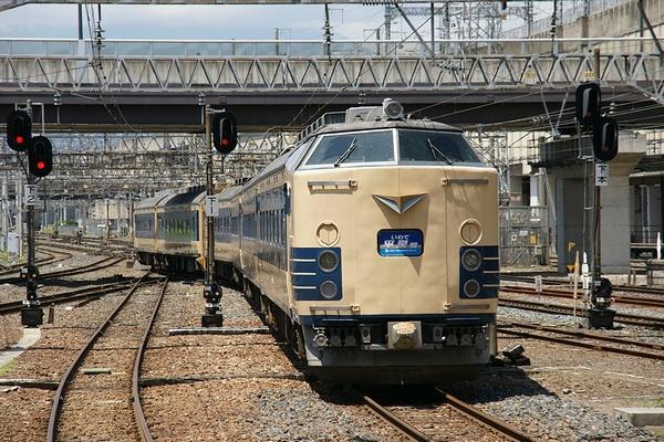 train0153_photo0017