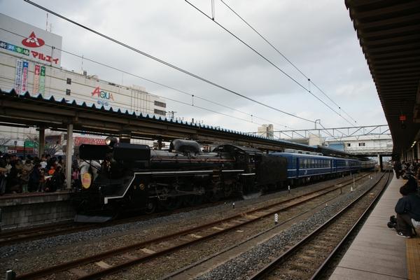 DSC00461