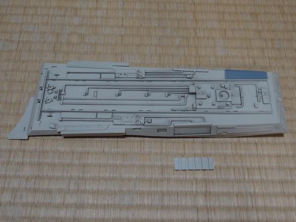 DSC06044