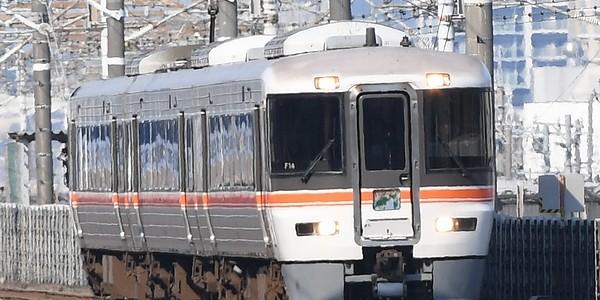 【鉄道】急行 トレインフェスタ1号・4号