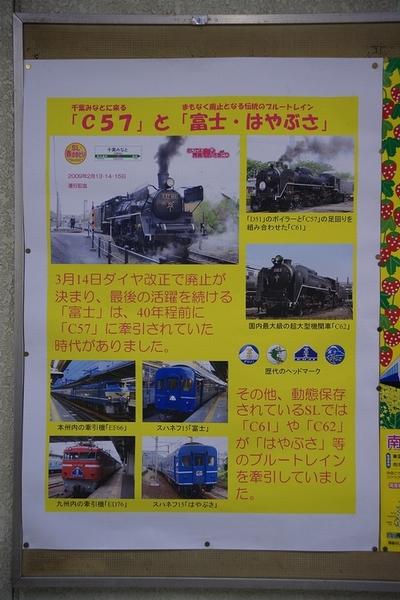 train0015_photo0001