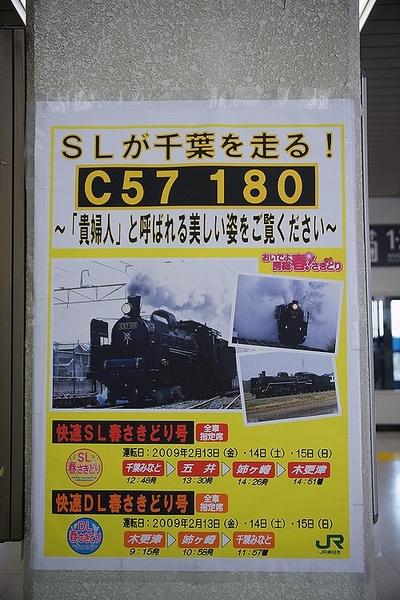 train0015_photo0002