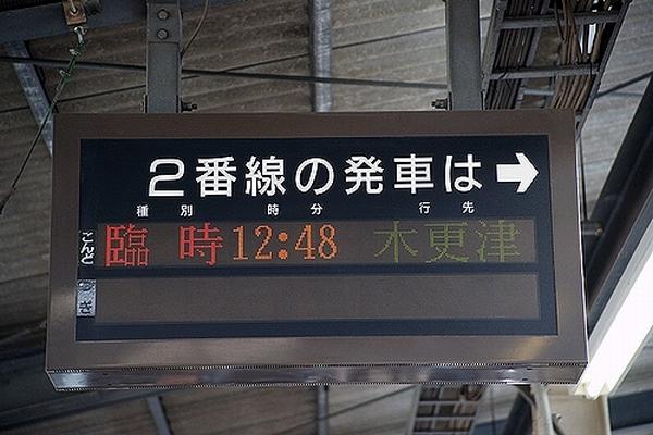 train0015_photo0003