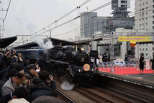 train0015_photo0005