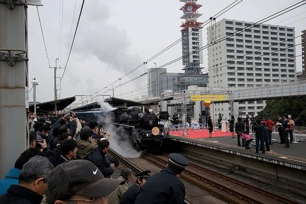 train0015_photo0006