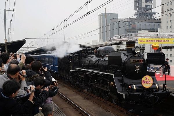 train0015_photo0007