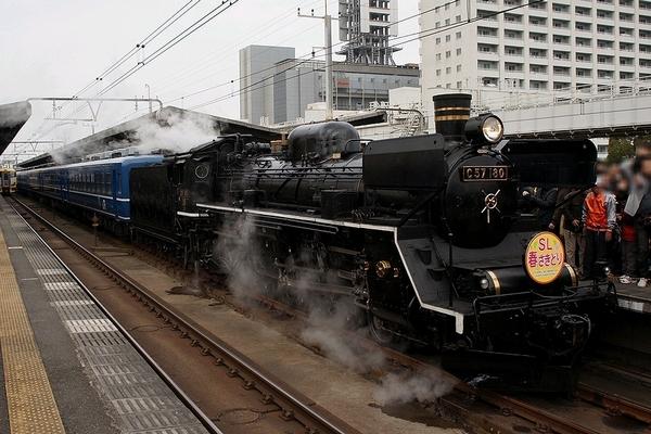 train0015_photo0008