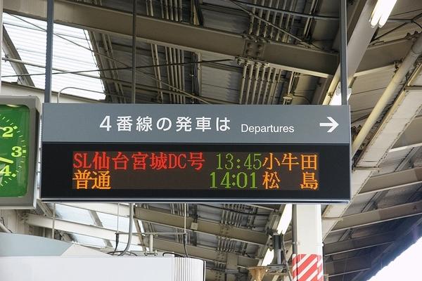 train0022_photo0001