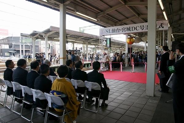 train0022_photo0002