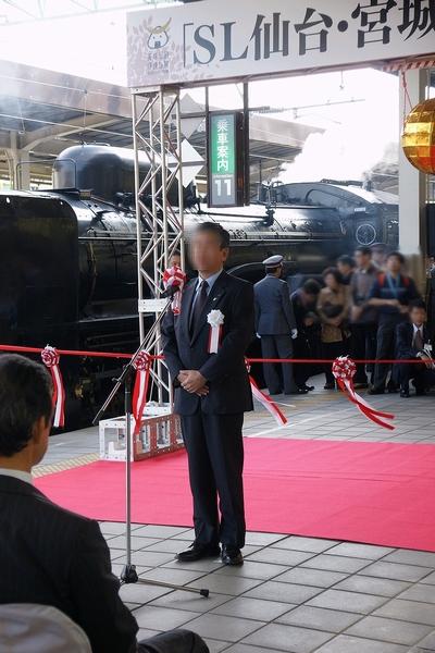 train0022_photo0004