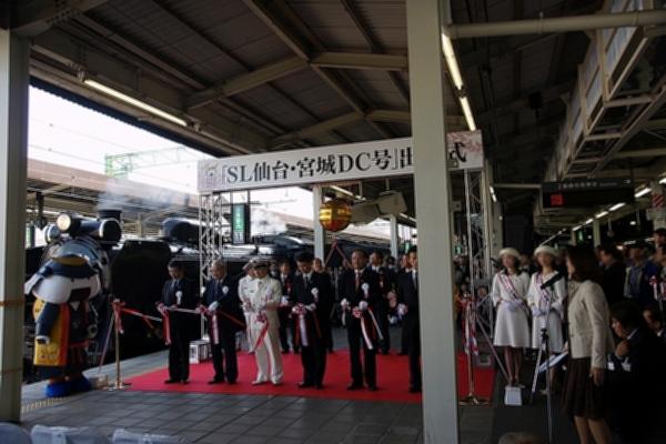 train0022_photo0006