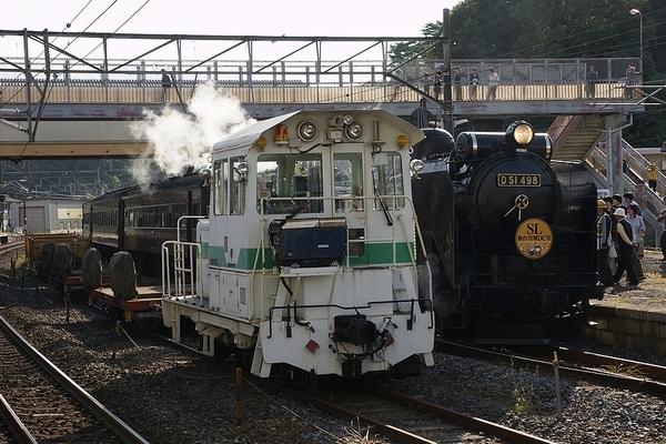 train0022_photo0009