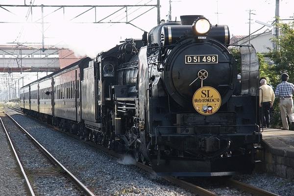 train0022_photo0012