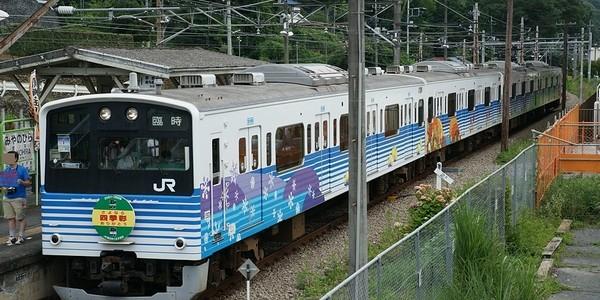 【鉄道】さよなら四季彩
