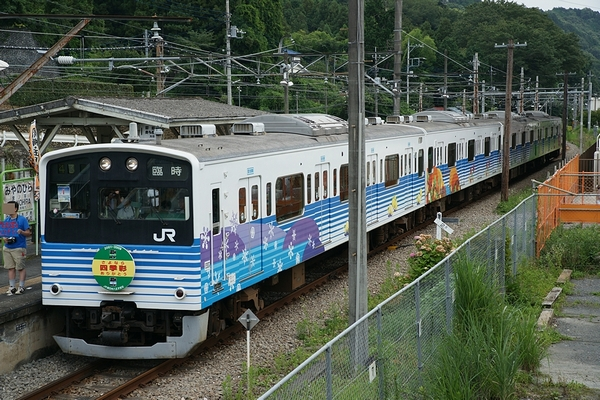 train0119_main