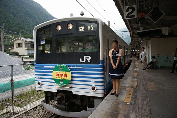 train0119_ms73