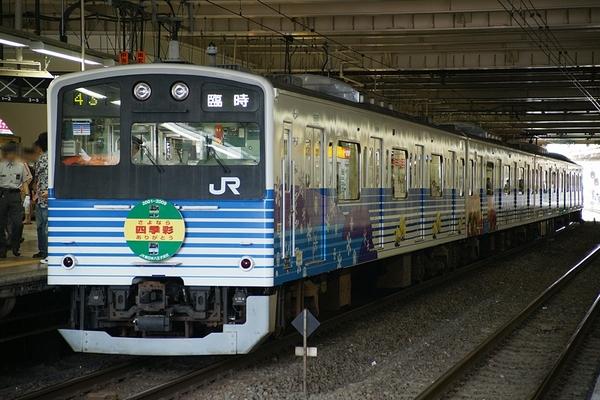 train0119_photo0001