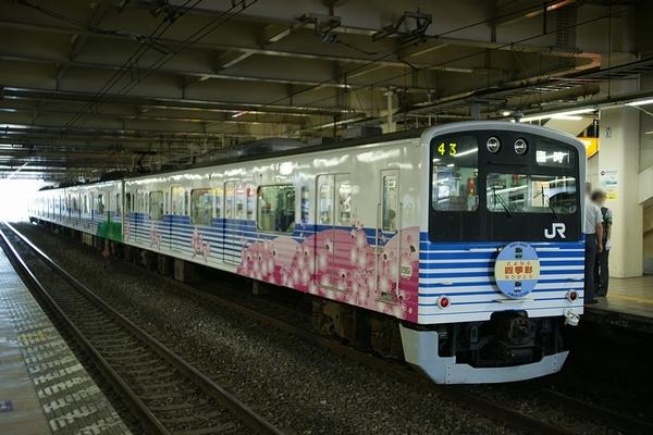 train0119_photo0002