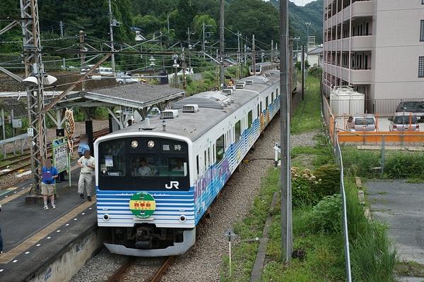 train0119_photo0004