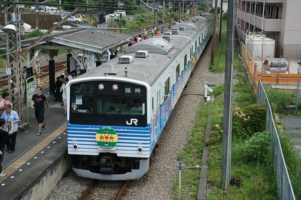 train0119_photo0005